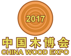 The 4th edition ChinaWoodExpo 2017