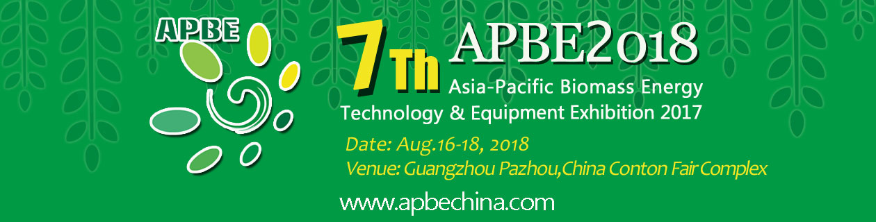 APBE - THE 7TH ASIA-PACIFIC BIOMASS ENERGY EXHIBITION 2018 - Press Release