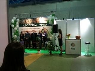 Lesprom-URAL 2011 fand in Ekaterinburg (Russland)