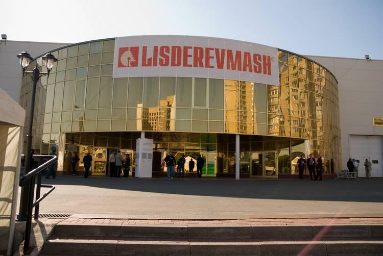 LISDEREVMASH - 2011